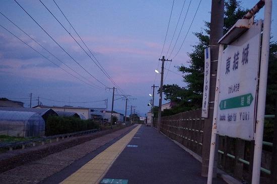 東結城駅 2