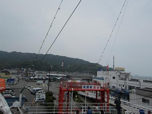 金谷港 1