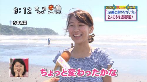 スッキリ 江ノ島カップルの今