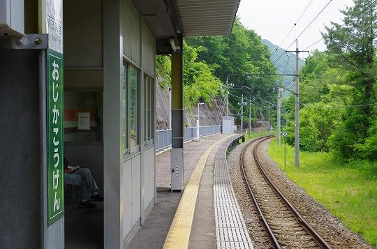 男鹿高原駅 4