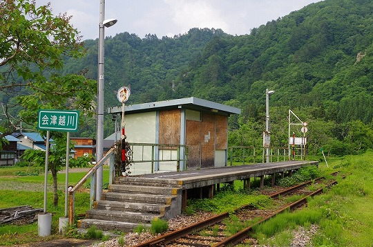 会津越川駅 3