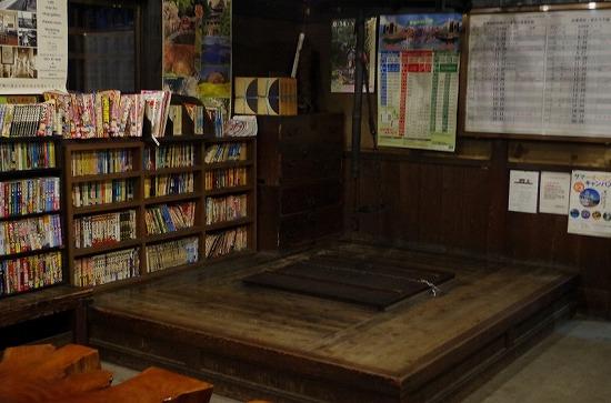 湯野上温泉駅 2
