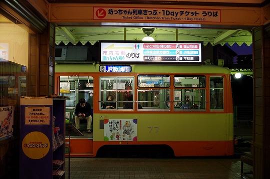 道後温泉駅 2