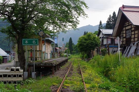 本名駅 6
