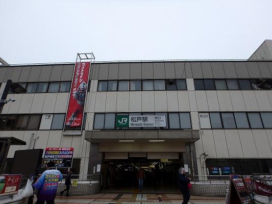 松戸駅 1