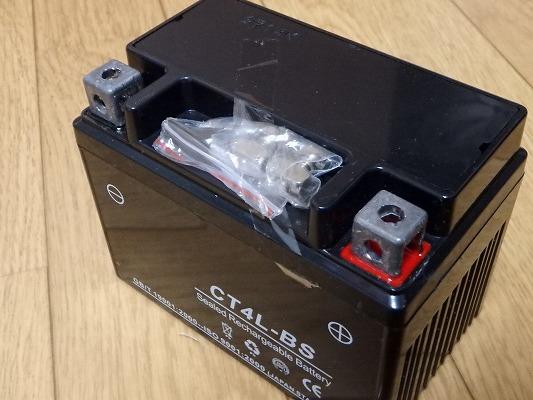 激安バッテリー 4