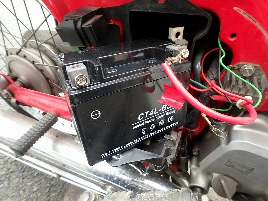 激安バッテリー 9