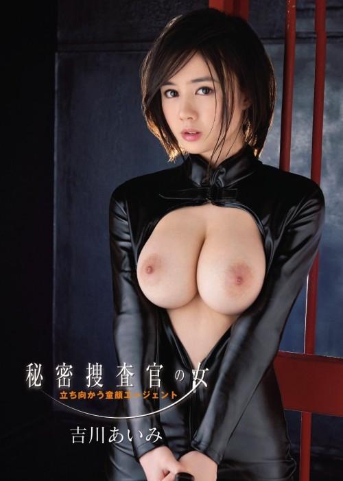 吉川あいみ 秘密捜査官の女 立ち向かう童顔エージェント  xvideos #エロ動画