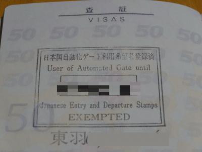 DSC01449_convert_20150507215020.jpg