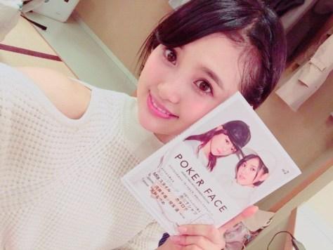 150413HKT48-AKB48兒玉遥(はるっぴ)-1
