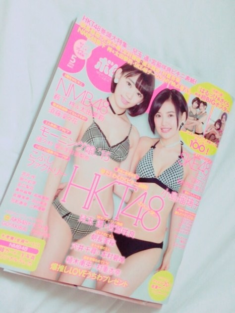 150410HKT48-AKB48兒玉遥(はるっぴ)-2