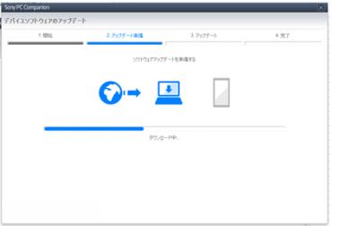 xperiaroot13_convert_20150208155155.png