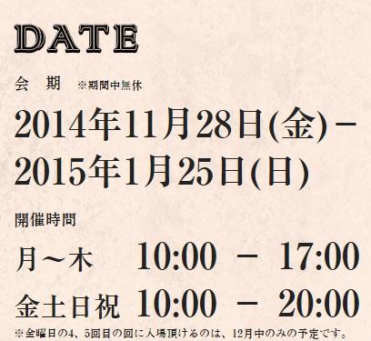 2014-12-31_135821.jpg