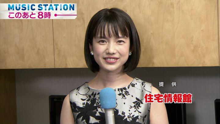 2018年05月18日弘中綾香の画像01枚目