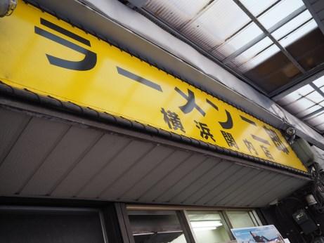 横浜関内_20180520