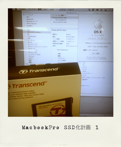 MacbookPro_late2008_Pola.png