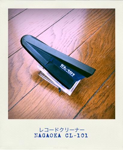 NAGAOKA_CL-101_Pola