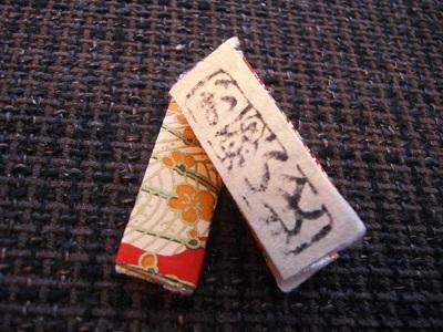 岡山南区エステ&整体院【サンライズボディケア】のブログ