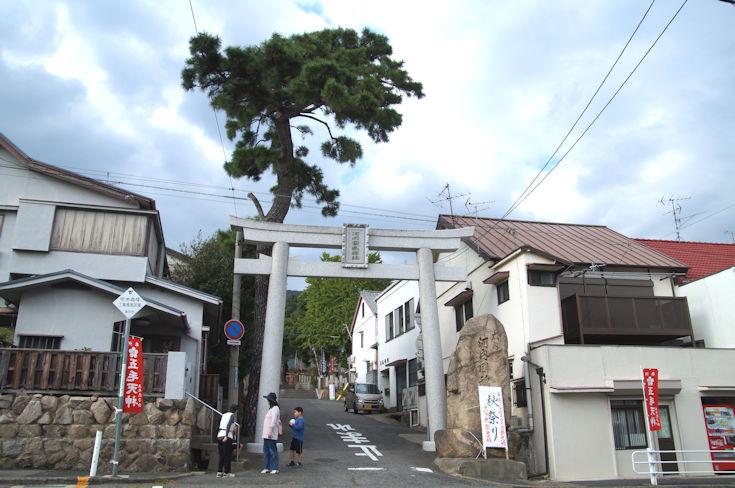 神戸・晝から散歩 河內國魂神社