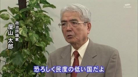 「大阪 民度 低い」の画像検索結果