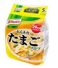クノール ふんわり たまごスープ