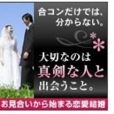 多忙&出会いナシの男性は結婚相談所向き