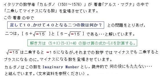 2_1カルダノの著書3