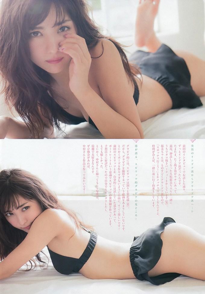 石川恋 画像 12