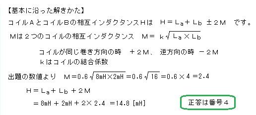 H2712A1a2.jpg
