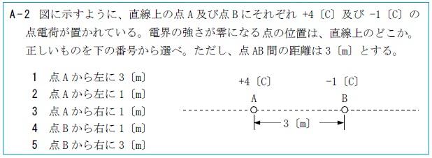 H2712A2.jpg