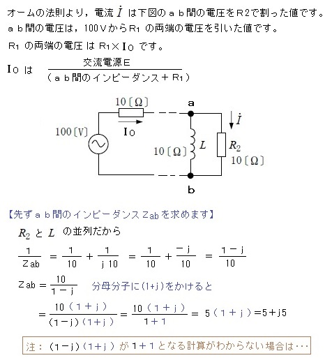 H2712A3a1.jpg