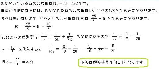 H2712A5a2.jpg