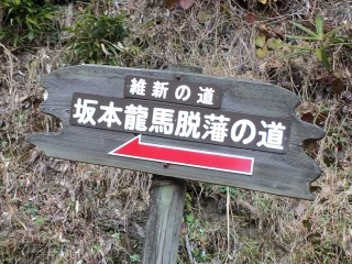 photo1_20160301002213a8e.jpg