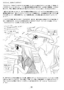 ブログ01_1