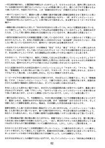 ブログ01_2