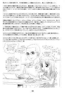 ブログ01_4