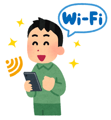 wifi_yes.png