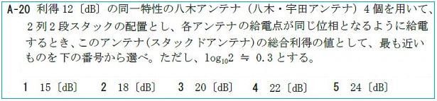 HZ808A20.jpg