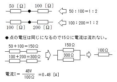 HZ808A4a.jpg