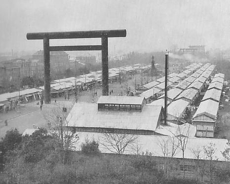 Temporary_houses_in_Yasukuni_Shrine_after_Great_Kanto_earthquake.jpg