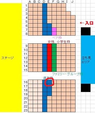 SKE48劇場座席図改160523a