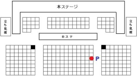 西鉄ホール座席図ブログ用160619aa
