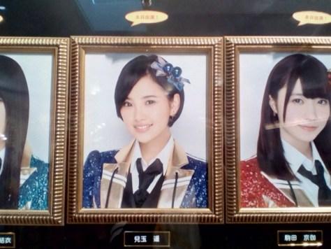 IMG_20160519_劇場前プロフィール写真2