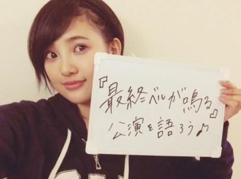 160611HKT48-AKB48兒玉遥755(はるっぴ)-showroom