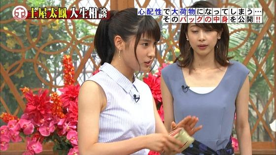 土屋太鳳 ホンマでっか!?TVのDカップ着衣巨乳&腋チラキャプ 画像30枚 1