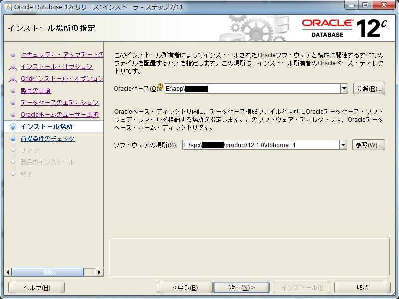 Oracle Database Se