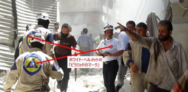 「white helmets ILLUMINATI」の画像検索結果