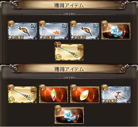 2016-10-30.jpg