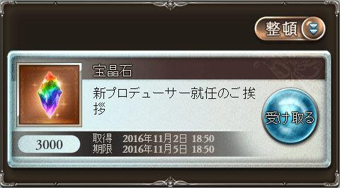 2016-11-02-(14).jpg