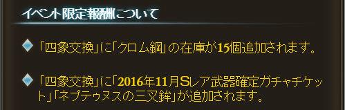 2016-11-08-(15).jpg